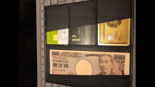 薄い長財布